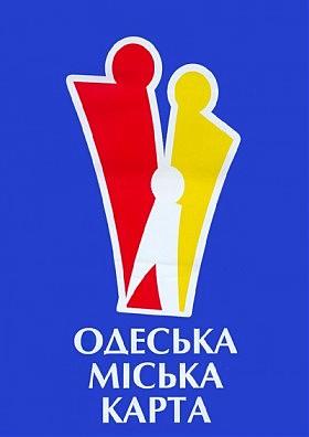 В Одессе отложили внедрение «электронного билета»: инвестору предлагают снизить процент из-за монетизации льгот