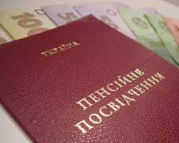 http://vo.od.ua/i/ci/140734578953e2647d2b693.jpg