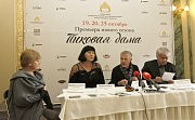 Пресс-конференция руководства оперного театра