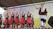 Зажигательный болгарский танец