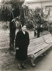 Тетя Перуза